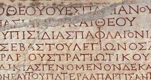 Tablette langue liturgique