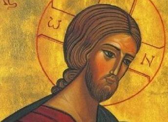 Première Épître  de Saint Jean